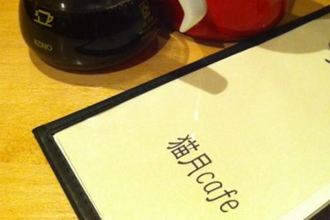 blog_140719